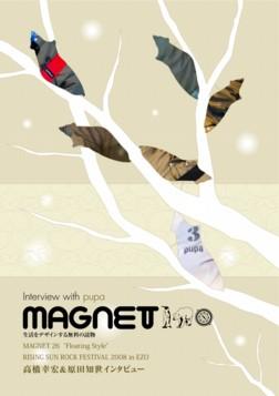Mag26_5