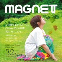 mag32cover