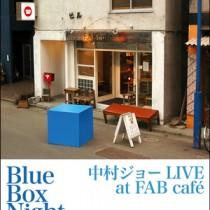 Blue_box_night_1