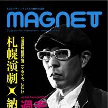 Mag30c1