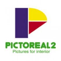 P2logo_1