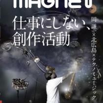 mag37