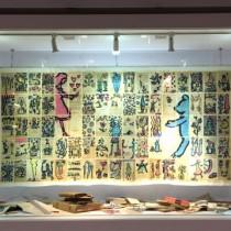 ART BOX 越澤秀「WONDERFUL HOKKAIDO」