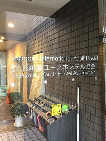 北海道ユースホステル協会
