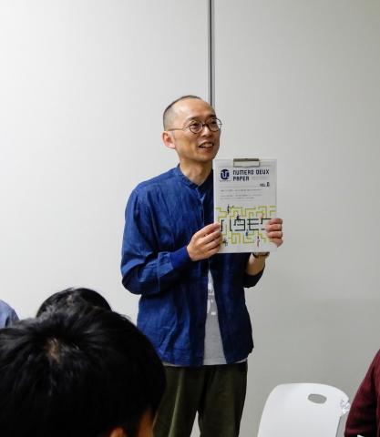 Hishikawa1